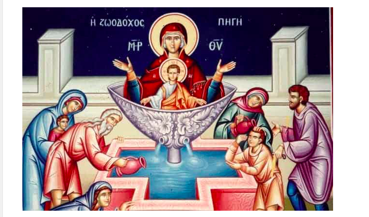 Feast Day of Zoodochos Pigi, Life Giving Spring of the Mother of God 22