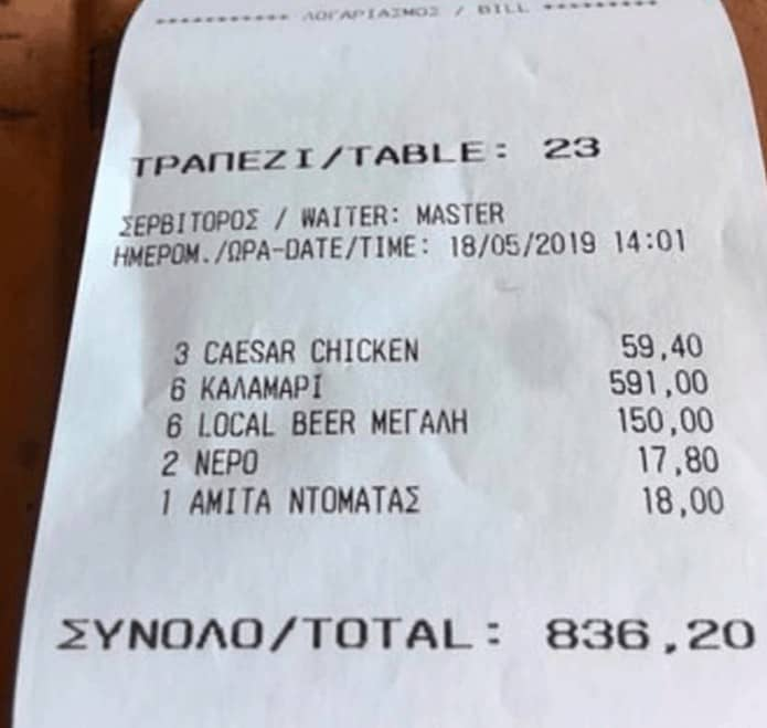 Mykonos Restaurant that charged tourist 836 euro for Calamari and Beer busted for violating tax rules 4