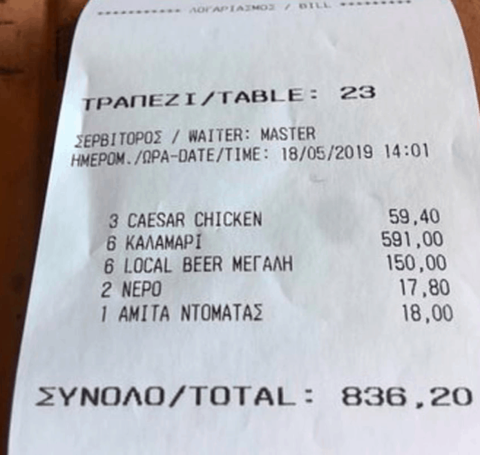American tourist charged 836 euros for calamari and beer in Mykonos 4