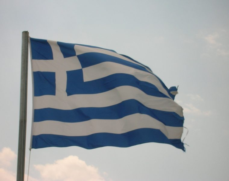 Greeks more proud of their identity than EU counterparts 3