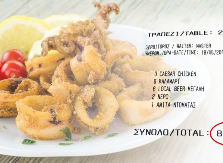 Mykonos Restaurant that charged tourist 836 euro for Calamari and Beer busted for violating tax rules 1