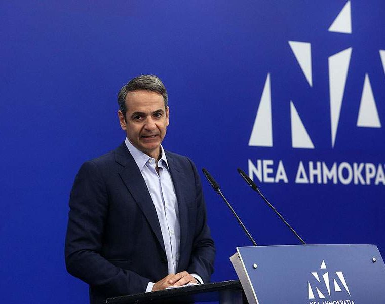 New Democracy leader rejects TV debate with Greek Prime Minister 17