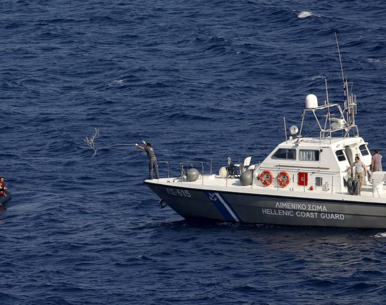 Coast Guard rescues 83 refugees 1