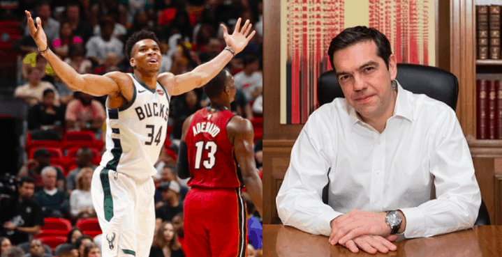 Greek PM congratulates Antetokounmpo on being named NBA's most valuable player 1