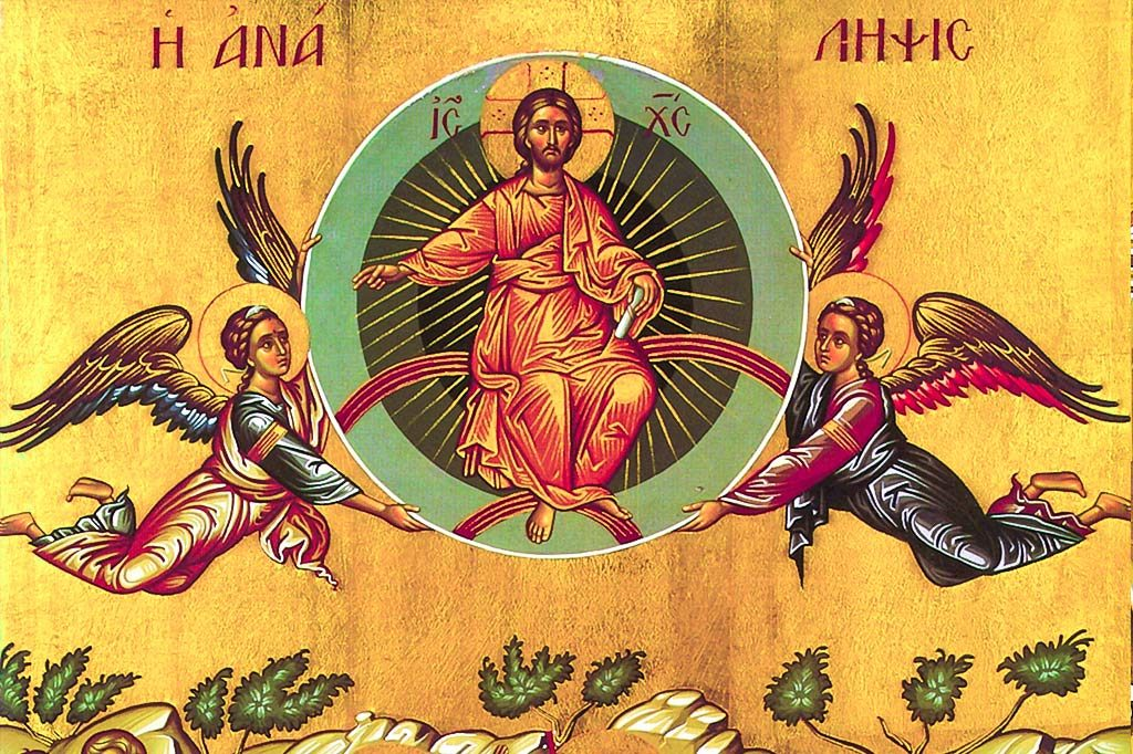 The Holy Feast of the Ascension of Our Lord and Savior Jesus Christ 2