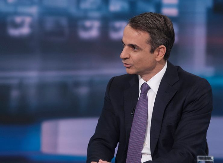 New Democracy Leader Kyriakos Mitsotakis promises no deals with far right and far left after general elections 8