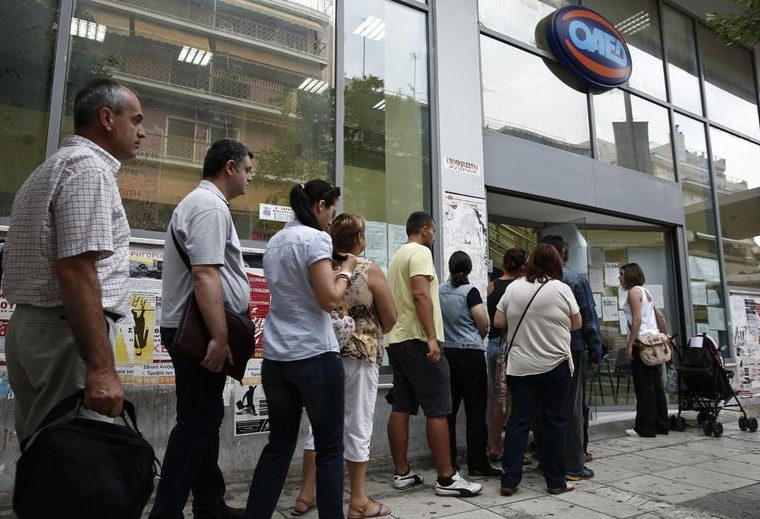 Greece records greatest jobless drop in Eurozone 24