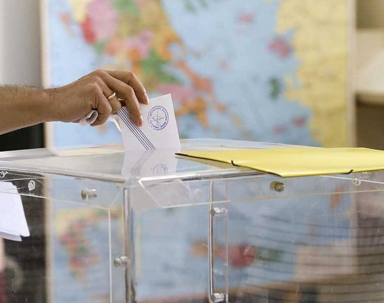Greeks abroad voice their opinion about being denied voting rights in upcoming election 4