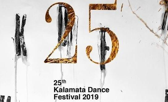 International dance festival kicks off in Kalamata 6