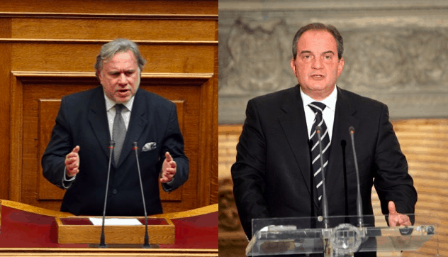 Karamanlis agreed to compound name for FYROM letter reveals 12
