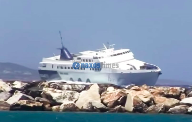 Ferry to Naxos battles strong winds of 8 Beaufort (VIDEO) 33