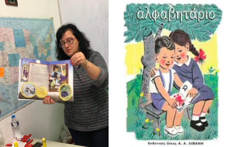 Teacher from Patras makes it her mission to promote Greek kids' books to the Diaspora 17