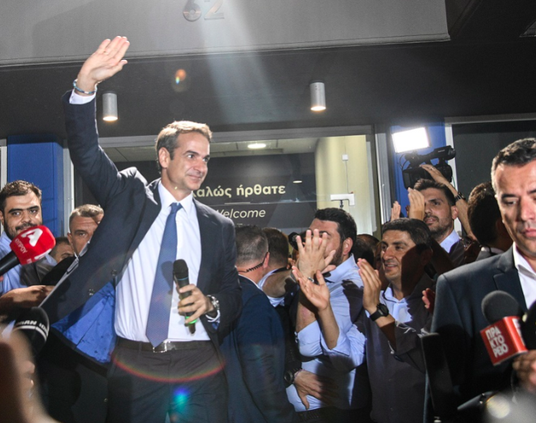"""ND's victory is a victory for every Greek,"" says new PM Mitsotakis 5"
