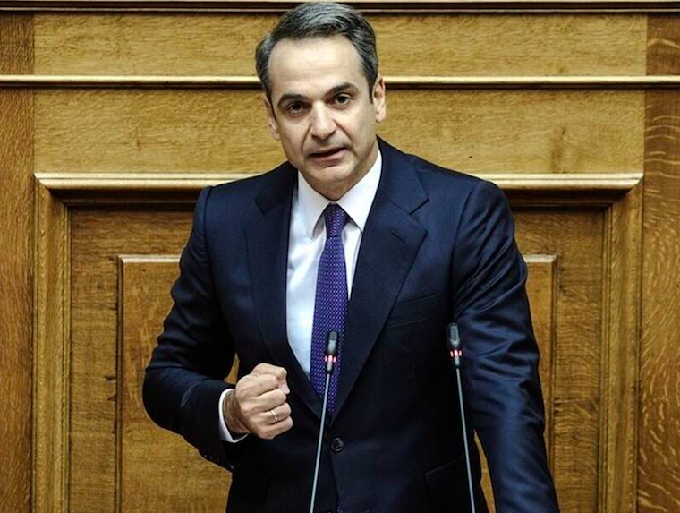 New PM Mitsotakis announces his top priorities for Greece 26