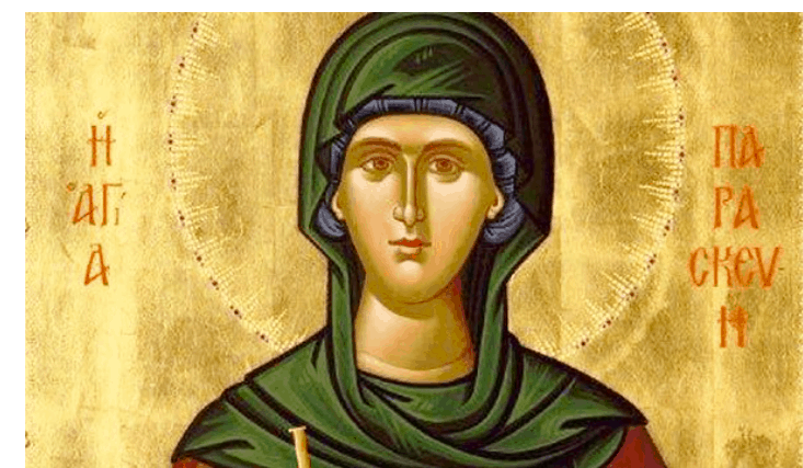 Feast Day of Agia Paraskevi 18