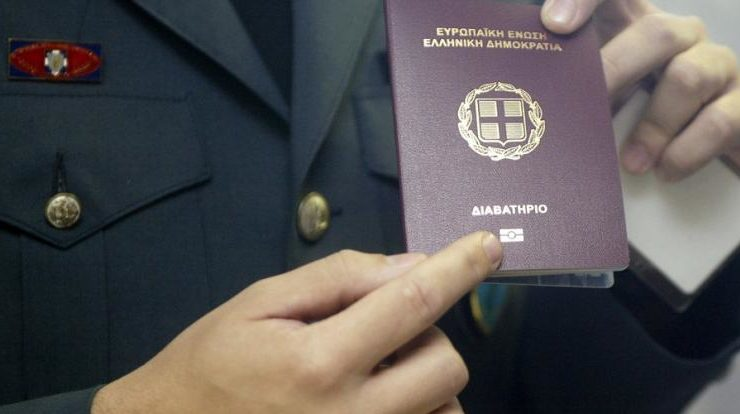 Greek Passport ranked sixth most powerful worldwide 3