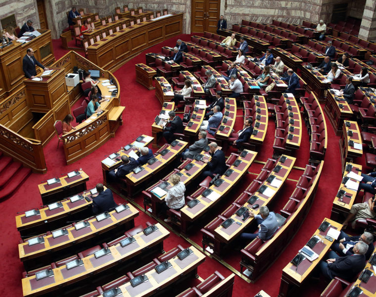 Lawmakers approve measures to ease taxes in Greece 22