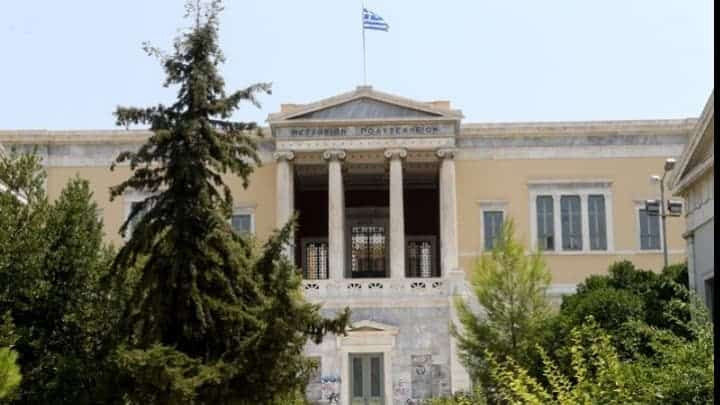 Greek University ranked 7th in the world, 3rd in Europe  1