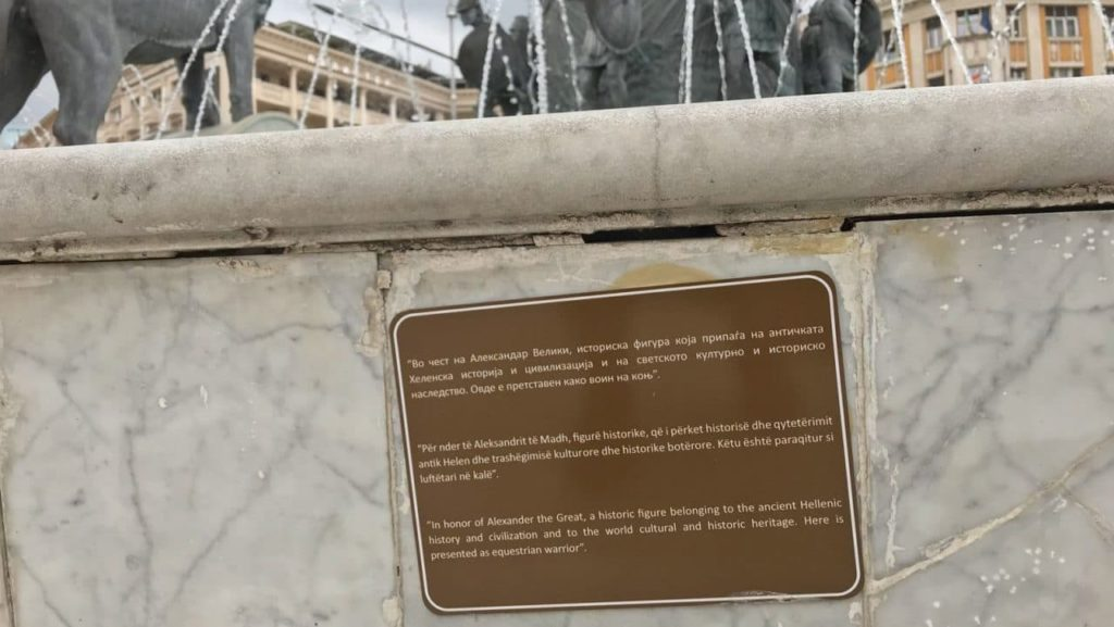 Plaque on Alexander the Great statue in Skopje smashed by unknown perpetrators 3