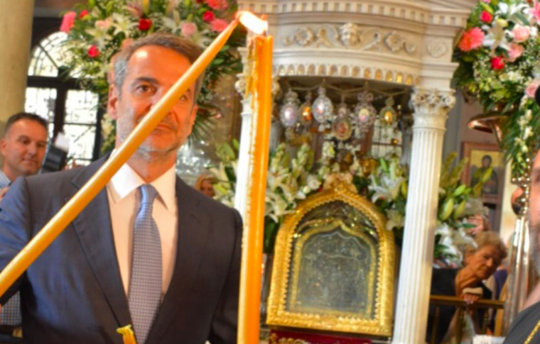Greece's PM Mitsotakis attends August 15 liturgy in Tinos 3
