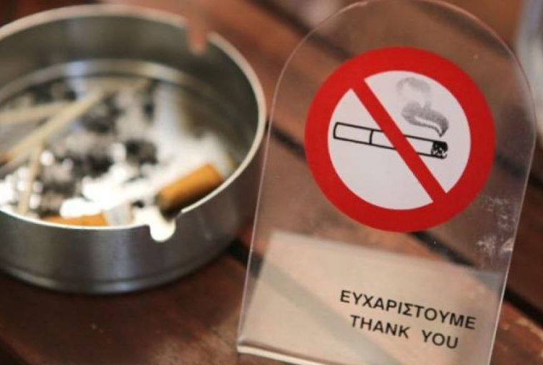 Athens sees nearly 3,000 inspections over smoking regulations 1