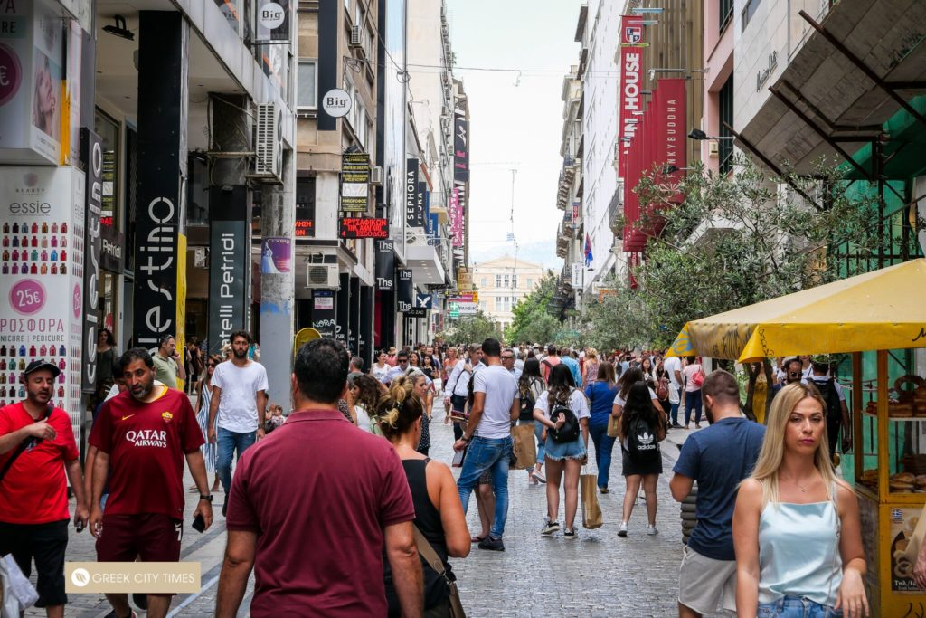 Exploring the Centre of Athens in Two Days 10