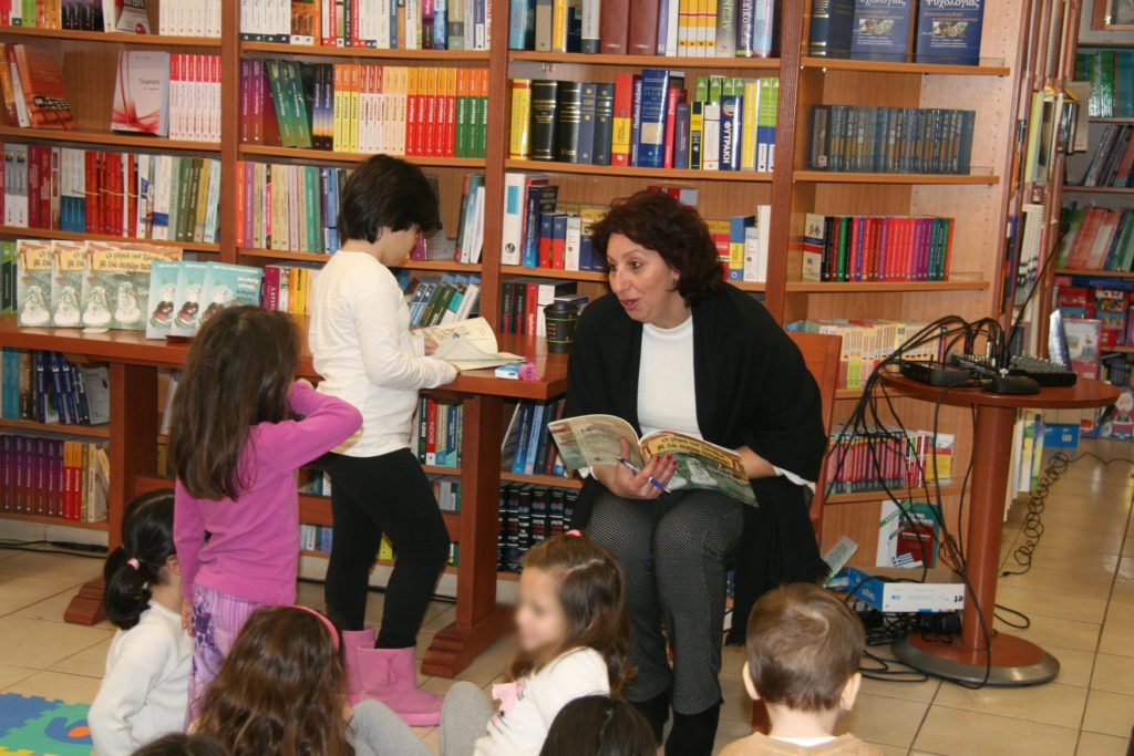 A Greek author with a passion to inspire kids to read 5