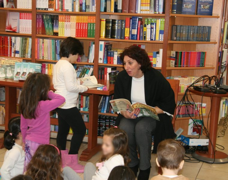 A Greek author with a passion to inspire kids to read 9