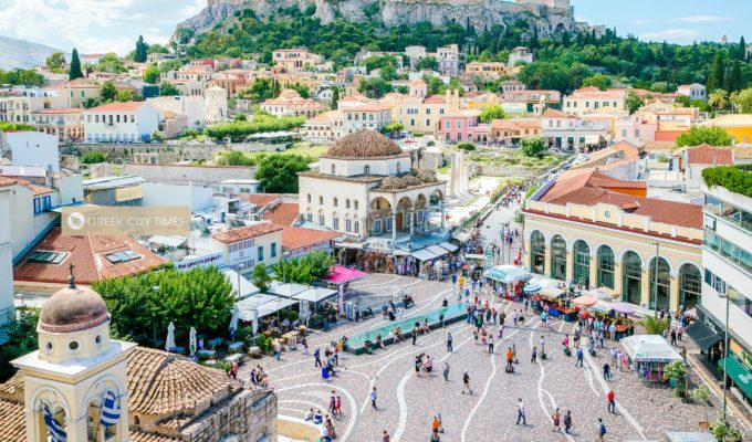 Exploring the Centre of Athens in Two Days 1