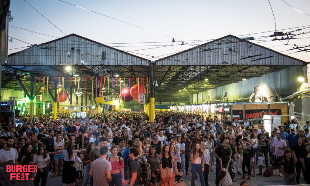 Athens' Coolest Autumn Events and Festivals for 2019 10