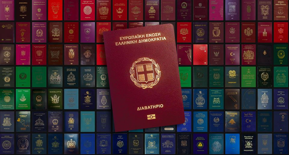 Greek passport named one of the strongest in the world 2