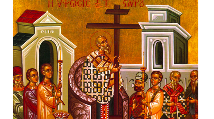 The Feast of the Exaltation of the Holy Cross 1