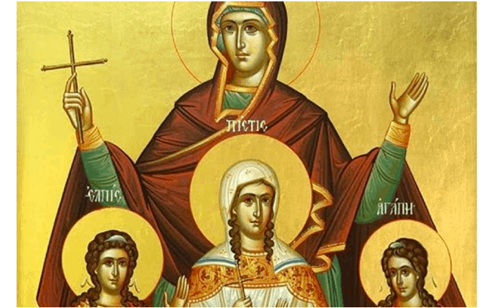 Feast Day of Agia Sophia and her daughters Pisti, Elpida and Agapi 31