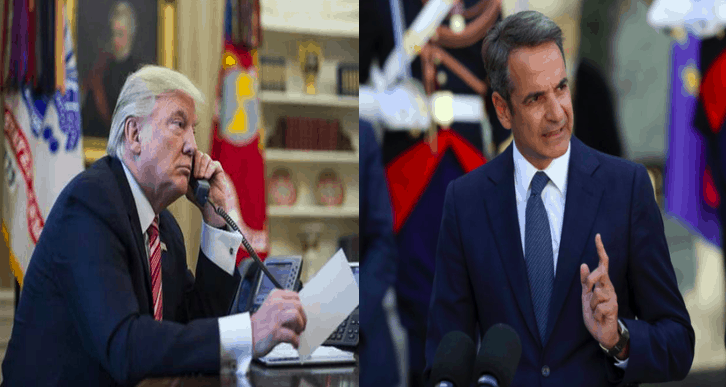 US cancels meeting between PM Mitsotakis and President Trump 7