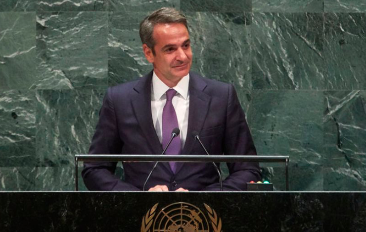"PM Mitsotakis tells UN, ""Greece can't carry burden of migrant crisis alone"" (VIDEO) 35"