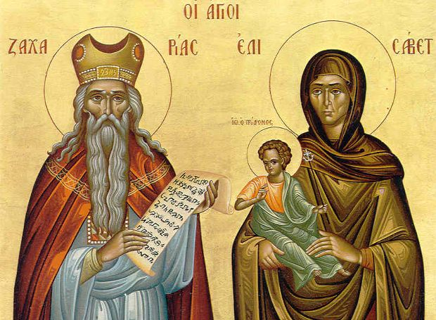 Feast Day of Holy Prophet Zachariah and Righteous Elizabeth 2
