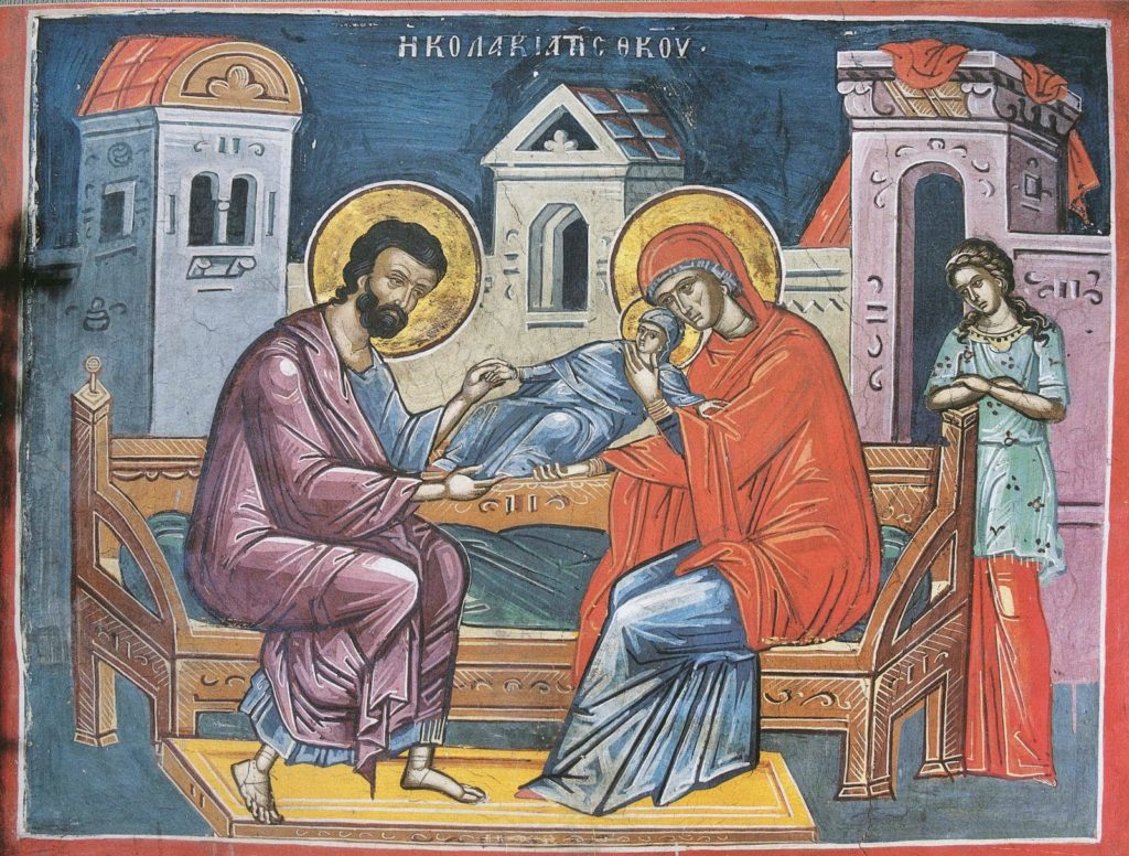 The Synaxis of The Holy & Righteous Ancestors of God, Joachim and Anna 2