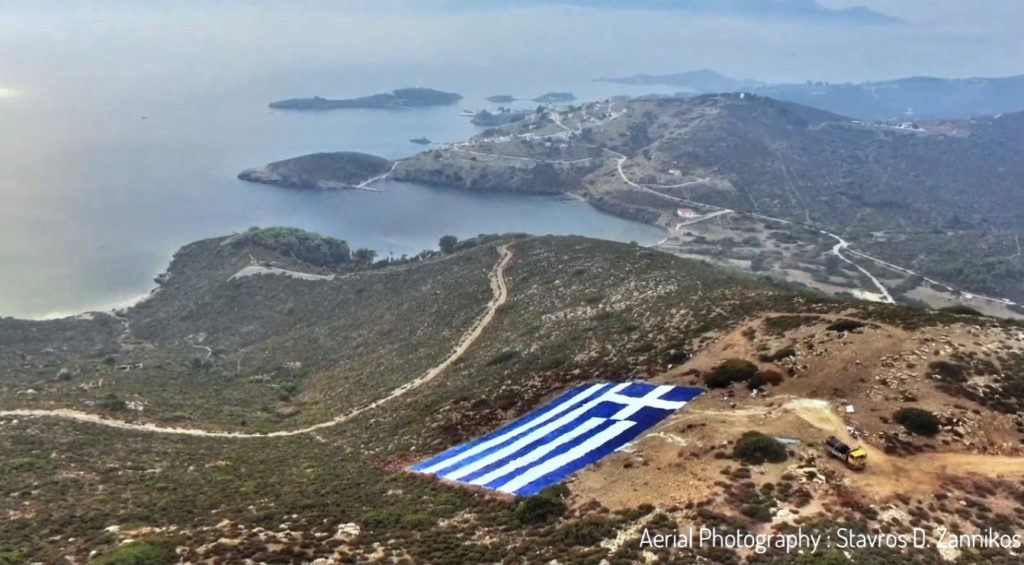 Greece's largest flag sends message to Turkish fighter jets violating Aegean air space   4