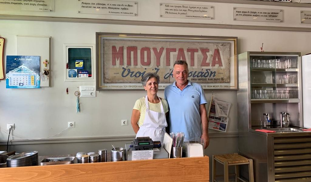 Fourth generation of Iordanis' now keeping Chania's famous Bougatsa tradition alive 1