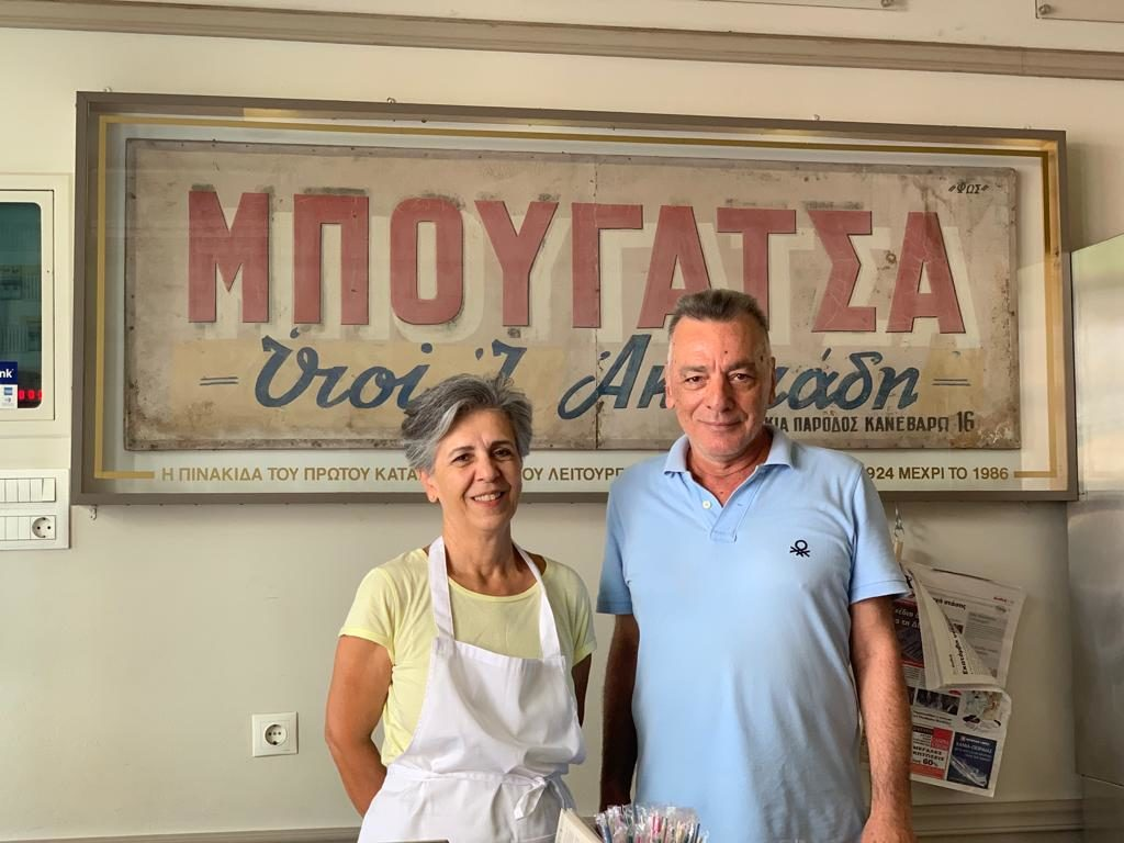 Fourth generation of Iordanis' now keeping Chania's famous Bougatsa tradition alive 10