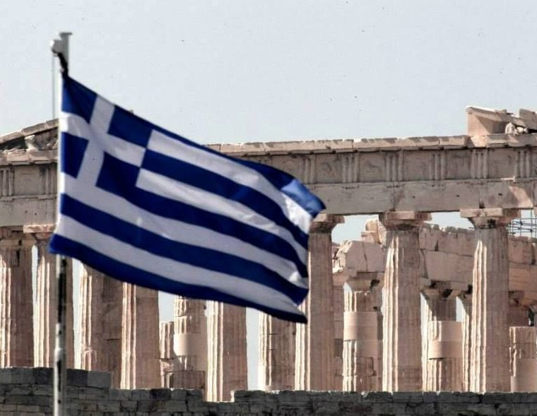 Greece's economy forecast to grow by 2.8 percent in 2020 1