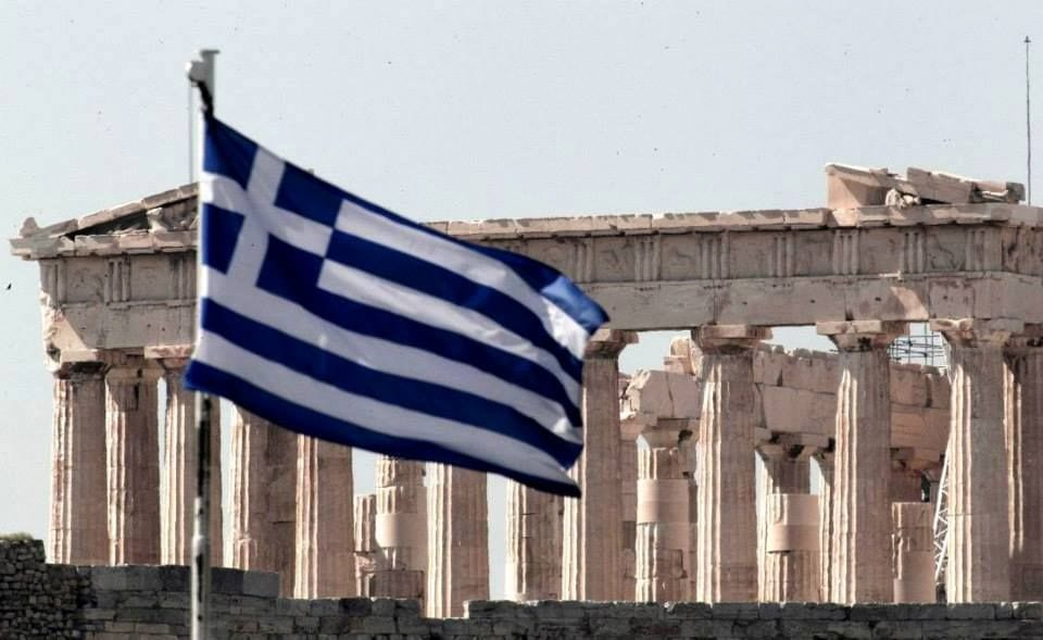 Greece's economy forecast to grow by 2.8 percent in 2020 2