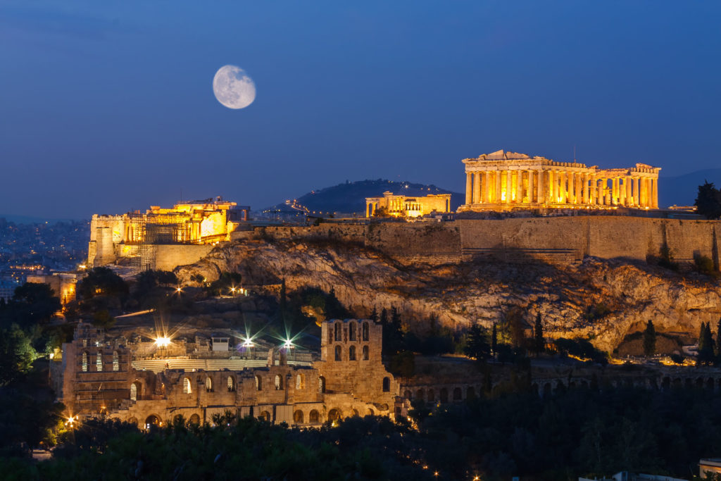Onassis Foundation to fund new lift for disabled visitors at the Acropolis 3