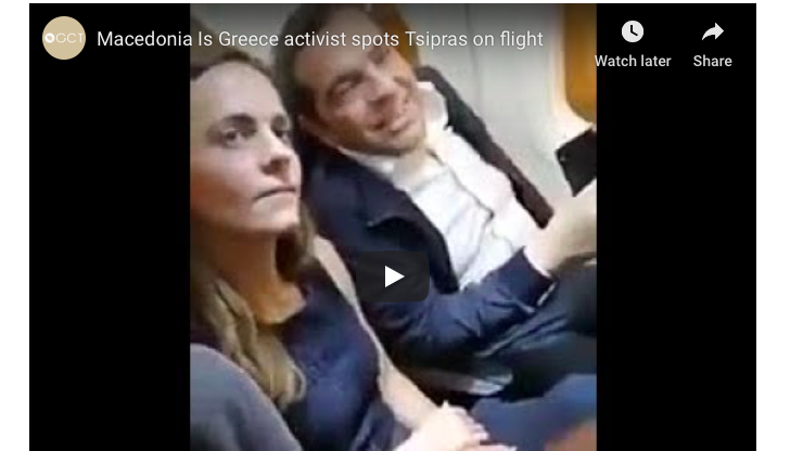 "'Macedonia is Greece' activist tells Tsipras ""You should be in jail"" after spotting him on flight (VIDEO) 1"