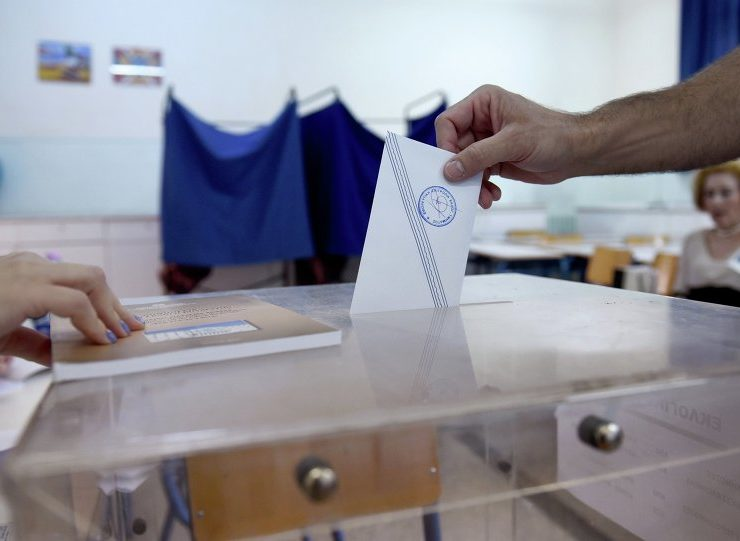 Political parties agree on initial draft bill for Greeks abroad to vote 3