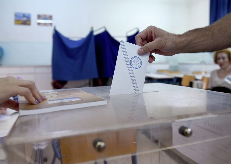 Political parties agree on initial draft bill for Greeks abroad to vote 1