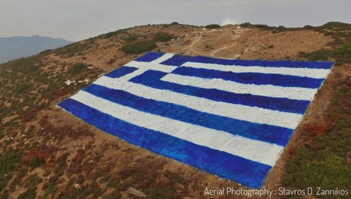 Greece's largest flag sends message to Turkish fighter jets violating Aegean air space   5