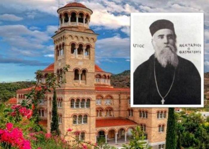 On this day in 1846, Agios Nektarios of Aegina was born 3