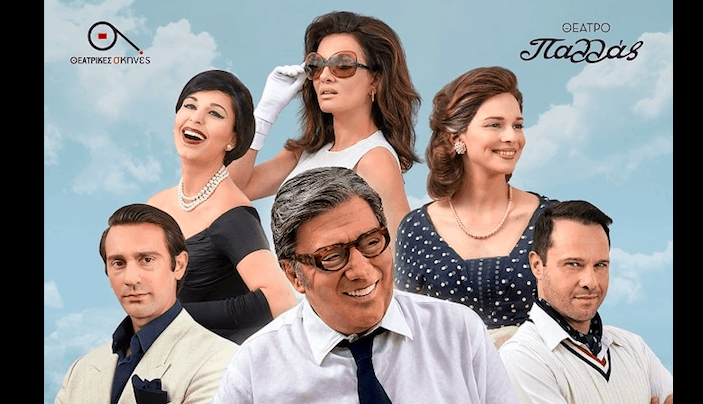 Theatre production based on Aristotle Onassis' life opens in Athens this week 3