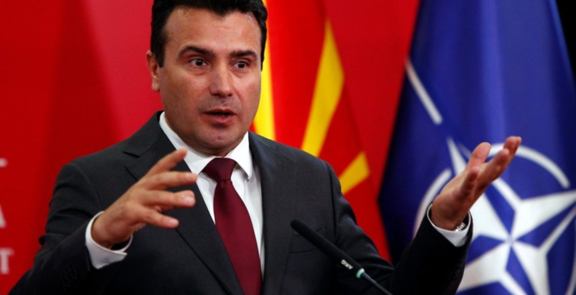 PM Zaev calls for snap elections after EU talks are declined 1